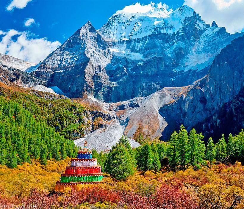 Фото национального парка Ядинг