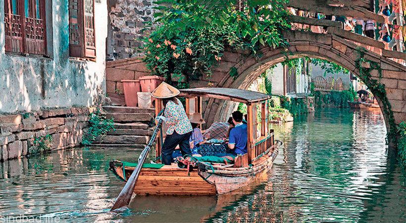 китайская Венеция