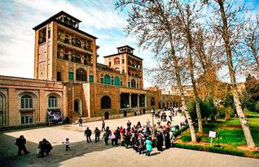 Дворец Голестан в Тегеране