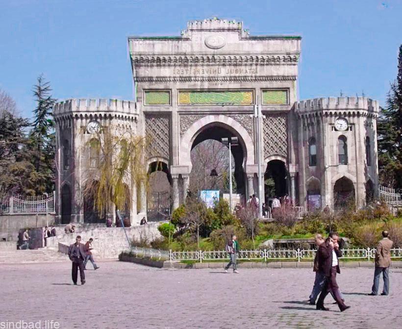 Площадь Беязыт в Стамбуле